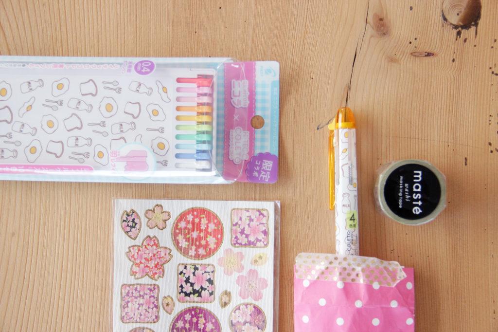 Okaeri Diary haul Insieme