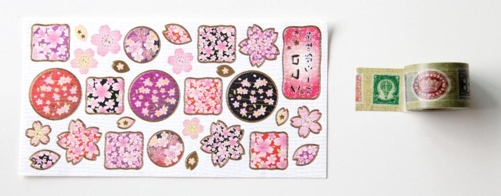 Okaeri Diary haul sticker washi